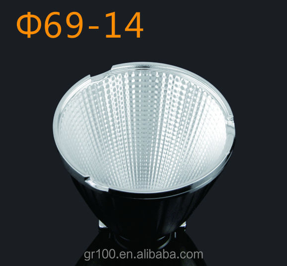 High efficiency plastic light reflector COB light reflector supplier