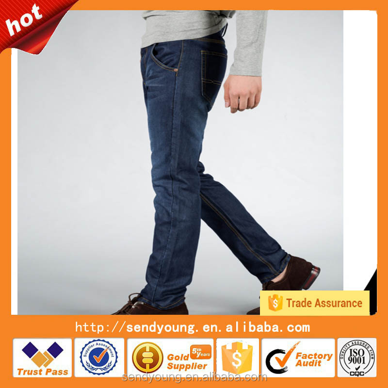 Huade OEM&ODM jeans for men jeans men 2015