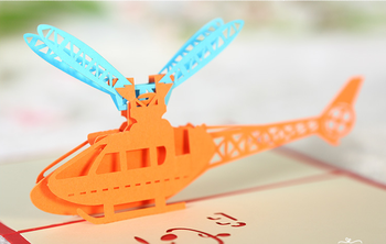 Helicopter 3D Papercraft Origami Expressing Respect To Teachers Custom Made Greeting Card For Day