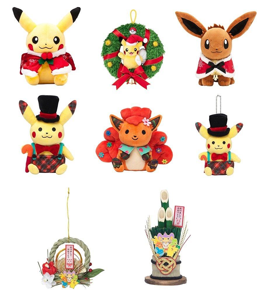 Pokemon Center Original Pikachu Eevee Christmas special set [ cool japan hobby market Original ]