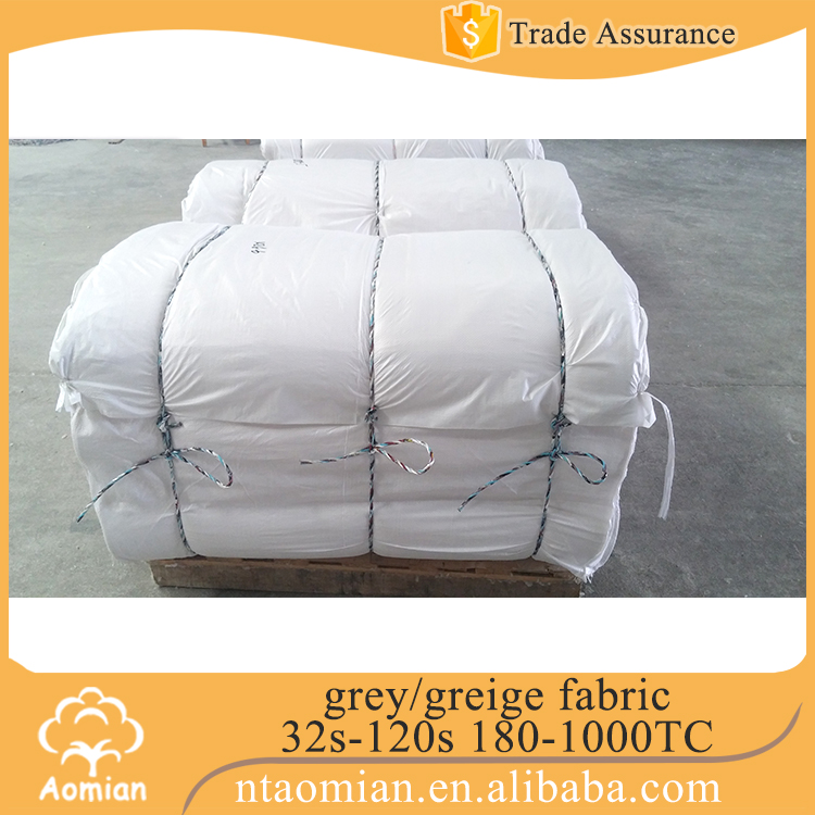 hotel hospital bed sheet use 100% cotton grey sheeting fabric
