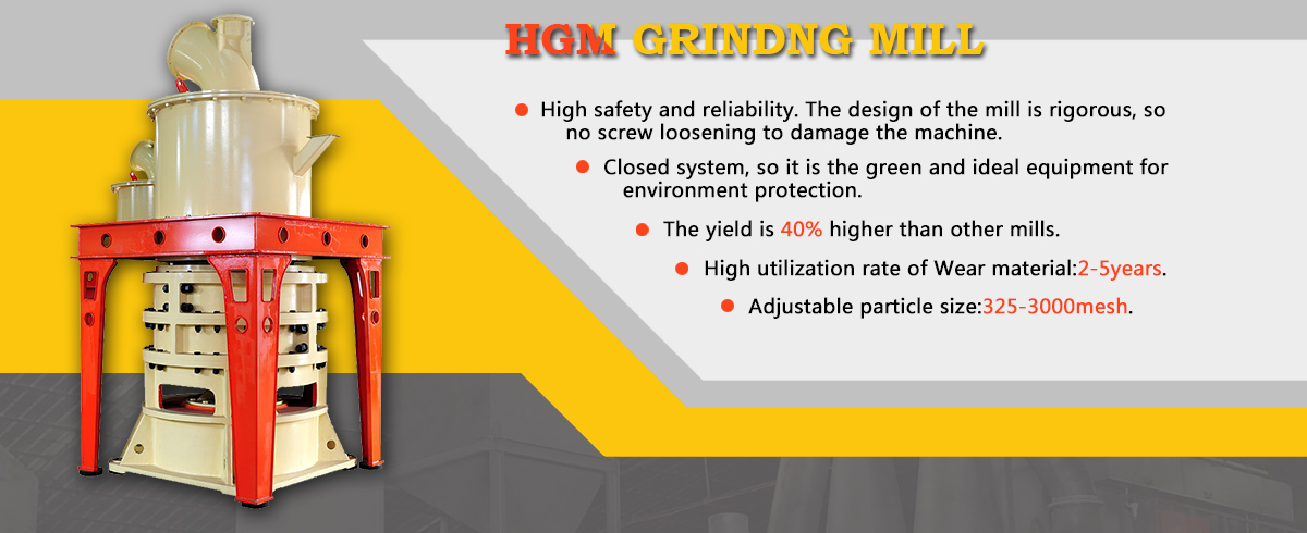 HGM grindng mill