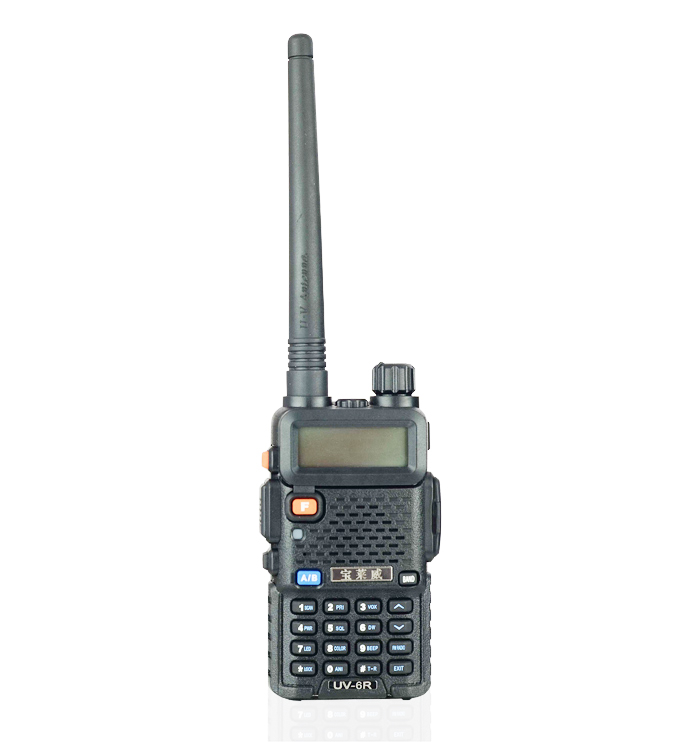 UV-5R mini dual band 2 way radio with headphone