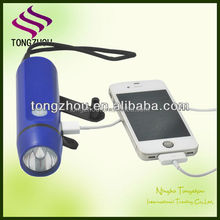 Hand crank cell phone flash light