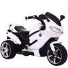 2017 New Style cheap electric motorcycle For Baby Ride on