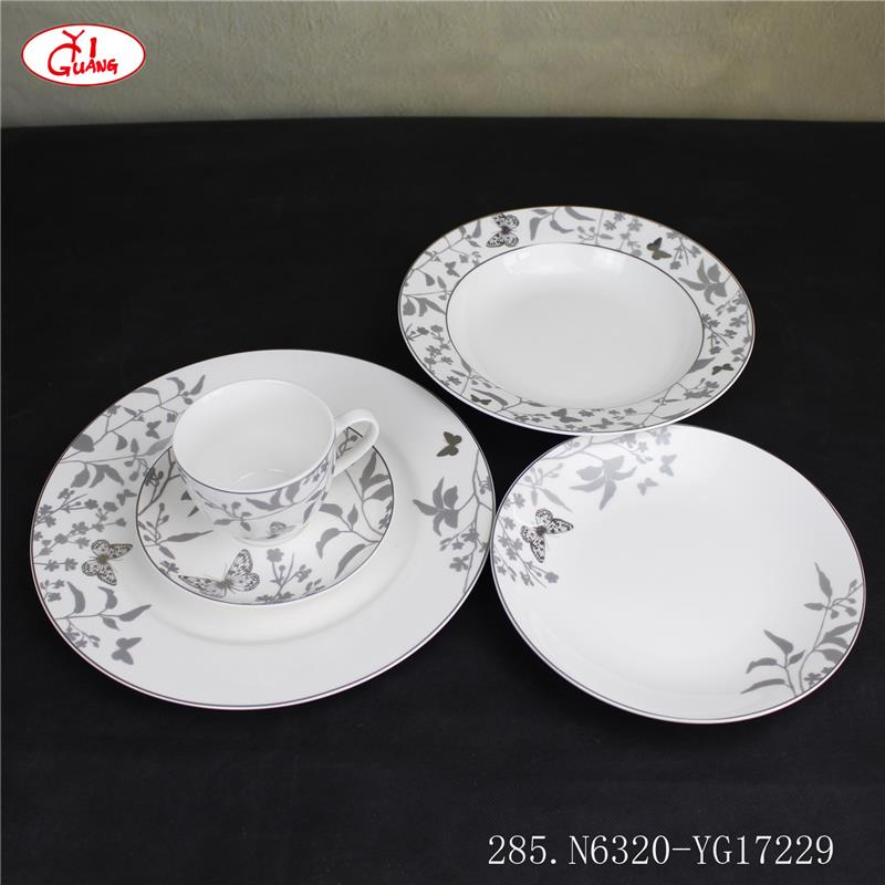 China Pearl Dinnerware China Pearl Dinnerware Suppliers and Manufacturers at Alibaba.com & China Pearl Dinnerware China Pearl Dinnerware Suppliers and ...