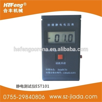 ShangHai electrostatic field meter with cheaper price