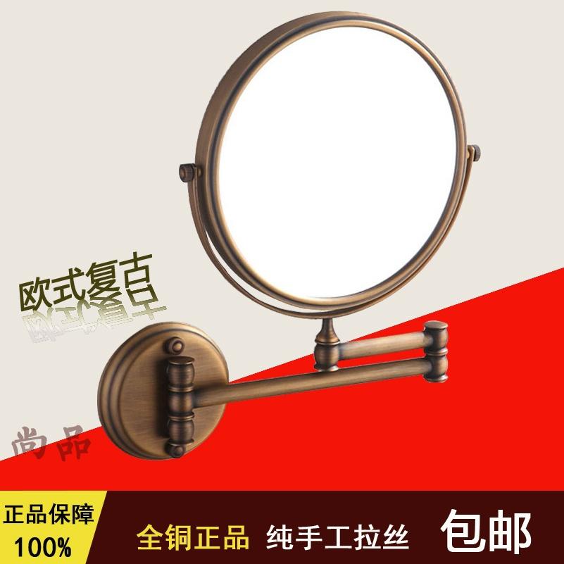 Popular Copper Vanity Mirror Buy Cheap Copper Vanity