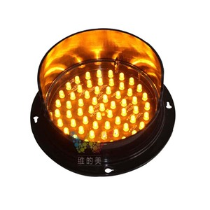 Unique 125mm amber LED traffic light lamp for sale