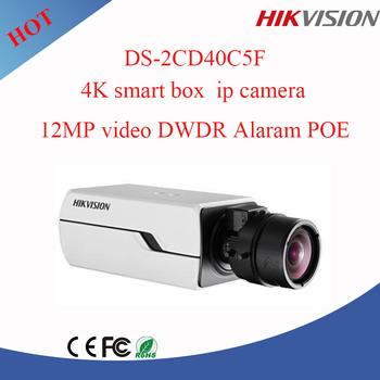 Hikvision 12mp Hd Ip Camera,Smart 4k Camera,Poe Box Camera ...