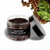 New Best Spa and Skin care product coffee body scrub gold facial scrub coconut scrub