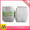 Soft Baby Diapers in Bulk,Baby Nappies for Boys and Girls