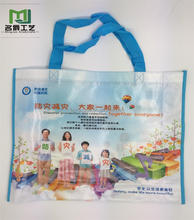 Factory price reusable eco-friendly pp non-woven shopping bag