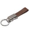 2017 promotional gifts custom zinc alloy car key chains leather keychain