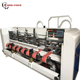 PLC Control Carton Glue Machine Corrugated Box Making Machine