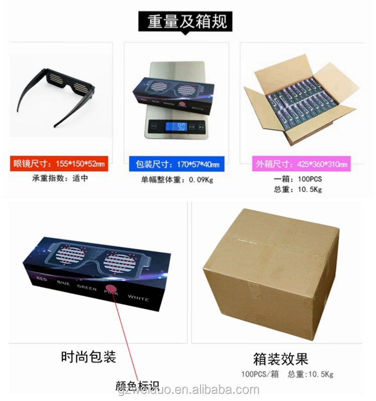 2019 hot fashion China made high quality prom holiday gift flashing LED glasses can be charged