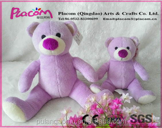 Wholesale Cheap Cute Lovely High-quality Purple Plush Bear Doll Fur Smooth Animal Stuffed Toy for Pretty Gift