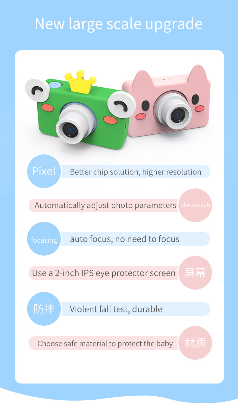 Digital Camera 2.2 inch Digital Video Camera Creative DIY Camera for Kids with Soft Silicone Protective Shell 1080P HD Sport Lea