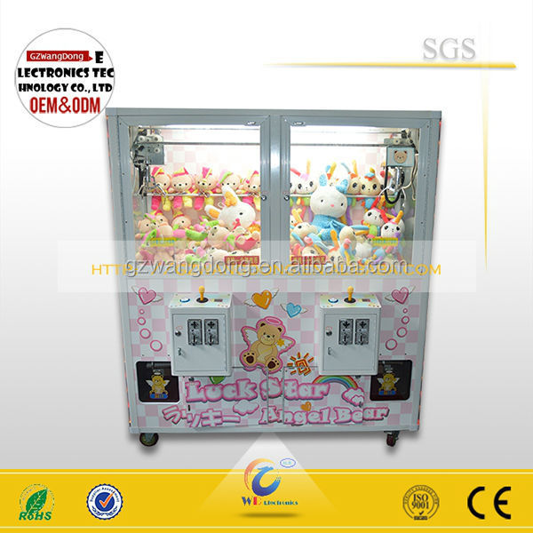 Hottest coin operated pusher arcade game toys vending machine/catcher machine/price claw machines for sale