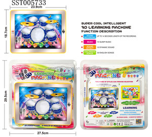 New 3D musical learning machine, kids educational toys, intelligence toys