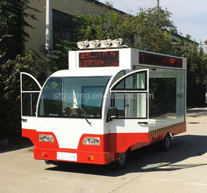 ad modern advertising shopping electric car