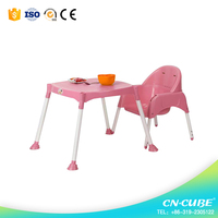 high baby chair eating study multi-function chair children dining table and chair