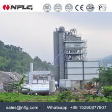 NFLG factory direct sell 120t/h asphalt mixing plant with high efficiency and low price