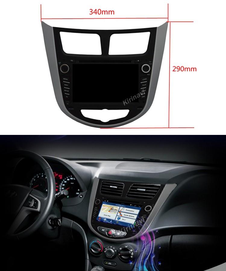 Kirinavi Android 5 1 Double Din Car Dvd Player For Hyundai Accent 2011