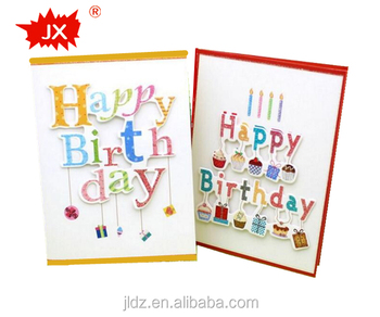Worth buying best selling birthday pop up card