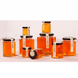 2018 popular square glass ceramic honey jars with metal lid