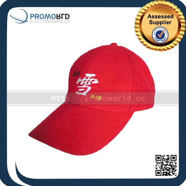 Head Cover Baseball Hat From China