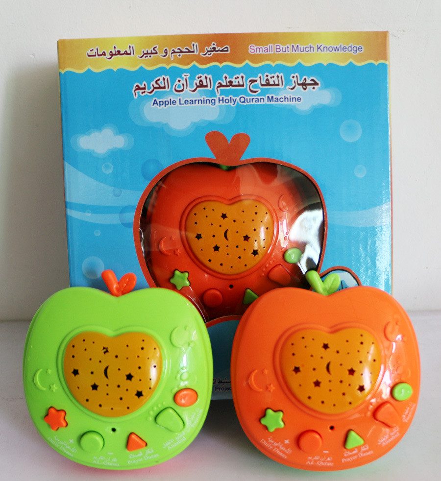 Hot sale, Apple Style <strong>Arabic</strong> Holy Quranic Learning Machine,Kid Al coran Learning <strong>Toys</strong>
