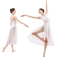 Lyrical Ballet Long White Dance Costume Dress for Adult Girls