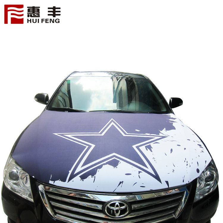 World Flag Car Engine Hood Cover