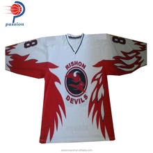 Lowest Factory Price Adult Home And Away Game Hockey Jerseys for Teams And Leagues