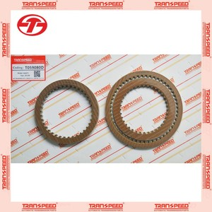 Friction kit A4AF3 auto transmission clutch kit for HYUNDAI T059080D,Transpeed