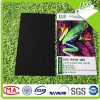 2017 Black backed Blockout fabric for roller blind dye sublimation printing