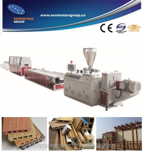PVC profile extrusion <strong>line</strong> / PVC profile extruder machine