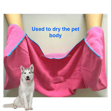 Microfiber dog bath towel