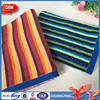 China Factory Production Wholesale High Quality Soft Striped Beach Towel With Custom Logo
