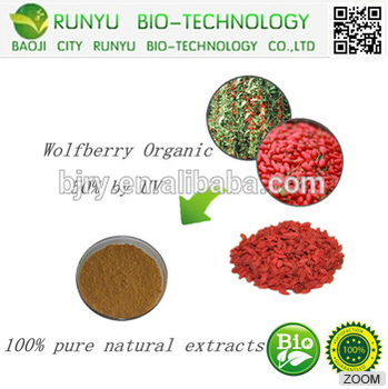 2017Pure Chinese wolfberry Extract containing 20% Polysaccharides, by Phenol-sulphuric acid method