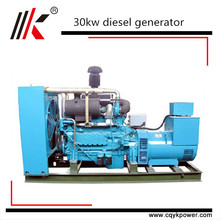 CE approved brand new 30kw diesel generator price with avr in turkey