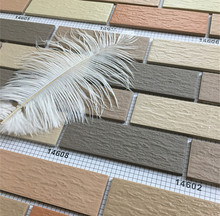 cheap price 45*145mm Small size Ceramic exterior wall tile for Villa, small house