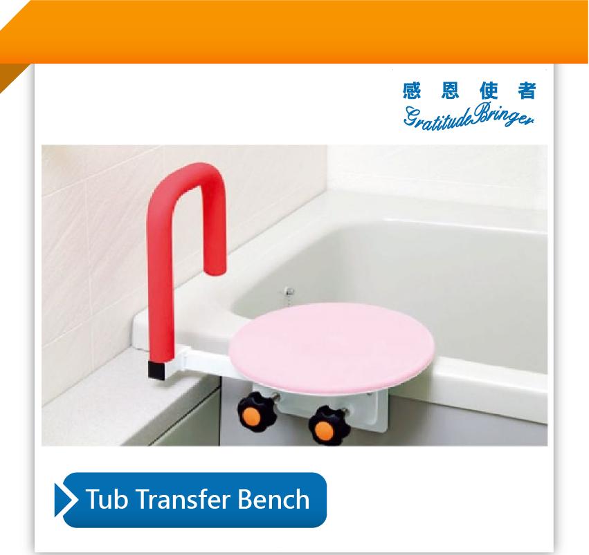 Swivel Adult Bath Seat With Handrail - Buy Sliding Bath Seat,Tub ...