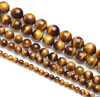 2019 Wholesale manufacturer genuine high quality natural 8mm gemstone bead tiger eye stone loose bead