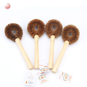 Kitchen cleaning dish wash brush,Natural coconut pot brush,Home cleaning brushes