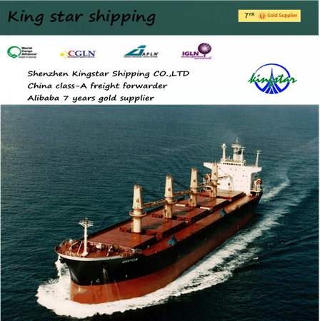 China supplier sea freight shipping rates to Jacksonville USA