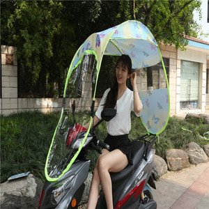 Shenglin High Quality Electric Bicycle Umbrella Bike Scooter Umbrella
