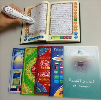 Free mp4 quran download, wholesale & suppliers alibaba.