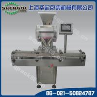 Shengqi Brand Electronic Soft Gelatin Capsule Filling Machine